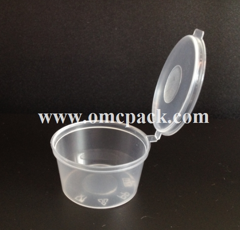 MT200  1oz plastic sauce container with hinged lid
