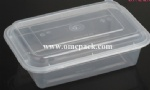 888 PP takeaway container